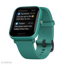 قیمت ساعت هوشمند شیائومی amazfit bip u